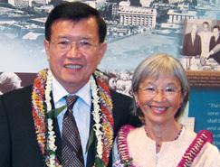 Puongpun and Thanh-Lo Sananikone