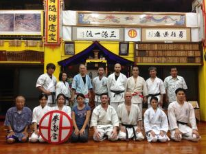 Sakuma karate