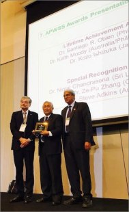 Lifetime achievement award for Dr. Kozo Ishizuka, Dr. Santiago R. Obien, and Dr. Keith Moody