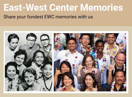 EWC Memories